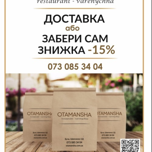 00AD5665-733A-4500-AE37-97EB6FCB6C2C