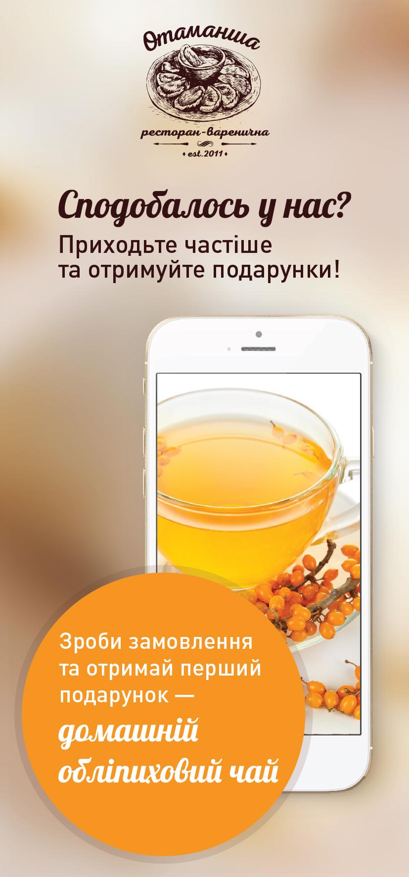 1_leaflet front copy 3